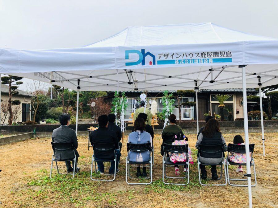 「地鎮祭」2021.1.24 Y様邸(川西町)